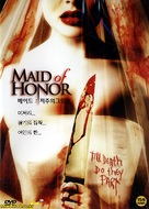 Maid of Honor - South Korean Movie Cover (xs thumbnail)