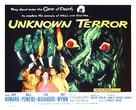 The Unknown Terror - Movie Poster (xs thumbnail)