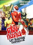 Non si deve profanare il sonno dei morti - Thai Movie Poster (xs thumbnail)