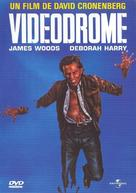 Videodrome - French Movie Cover (xs thumbnail)