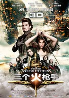 The Three Musketeers - Chinese Movie Poster (xs thumbnail)
