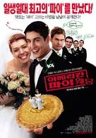 American Wedding - South Korean Movie Poster (xs thumbnail)