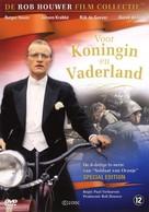 Soldaat van Oranje - Dutch Movie Cover (xs thumbnail)