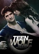 """Teen Wolf"" - Vietnamese Movie Poster (xs thumbnail)"