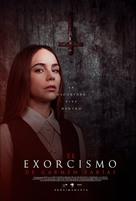 El exorcismo de Carmen Farías - Mexican Movie Poster (xs thumbnail)