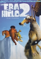 Ice Age: The Meltdown - Argentinian DVD movie cover (xs thumbnail)