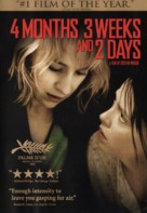 4 luni, 3 saptamini si 2 zile - DVD movie cover (xs thumbnail)