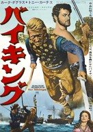 The Vikings - Japanese Movie Poster (xs thumbnail)