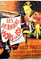 Penrod and Sam - French Movie Poster (xs thumbnail)
