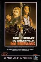 Renegades - Spanish VHS cover (xs thumbnail)