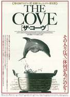 The Cove - Japanese Movie Poster (xs thumbnail)