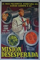 Agente Z 55 missione disperata - Spanish Movie Poster (xs thumbnail)