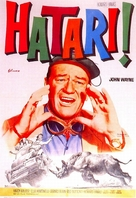 Hatari! - Spanish Movie Poster (xs thumbnail)