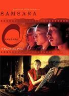 Samsara - Movie Cover (xs thumbnail)