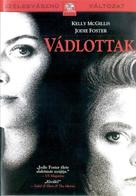 The Accused - Hungarian DVD movie cover (xs thumbnail)