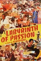 Laberinto de pasiones - Movie Poster (xs thumbnail)