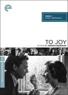 Till glädje - DVD cover (xs thumbnail)