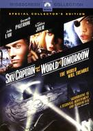 Sky Captain And The World Of Tomorrow - DVD cover (xs thumbnail)