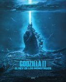 Godzilla: King of the Monsters - Mexican Movie Poster (xs thumbnail)