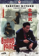 3-4x juugatsu - Swedish DVD movie cover (xs thumbnail)