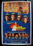 The Towering Inferno - Movie Poster (xs thumbnail)