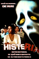 Shriek If You Know What I Did Last Friday The Thirteenth - Brazilian VHS cover (xs thumbnail)