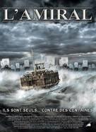 Myeong-ryang - French Movie Cover (xs thumbnail)