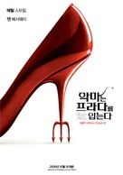 The Devil Wears Prada - South Korean Movie Poster (xs thumbnail)