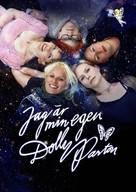Jag är min egen Dolly Parton - Swedish Movie Poster (xs thumbnail)