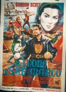 Il leone di San Marco - Italian Movie Poster (xs thumbnail)