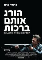 Killing Them Softly - Israeli Movie Poster (xs thumbnail)