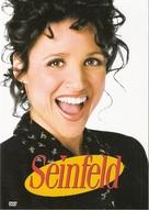 """Seinfeld"" - DVD cover (xs thumbnail)"