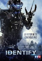 Kill Command - French DVD movie cover (xs thumbnail)