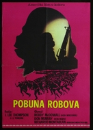 Conquest of the Planet of the Apes - Yugoslav Movie Poster (xs thumbnail)