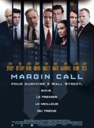 Margin Call - French Movie Poster (xs thumbnail)