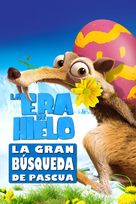 Ice Age: The Great Egg-Scapade - Argentinian Movie Cover (xs thumbnail)