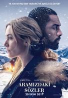 The Mountain Between Us - Turkish Movie Poster (xs thumbnail)
