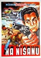 At Gunpoint - Yugoslav Movie Poster (xs thumbnail)