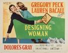 Designing Woman - Movie Poster (xs thumbnail)
