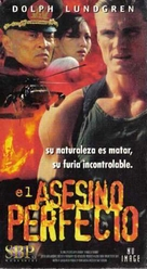 Bridge Of Dragons - Argentinian VHS cover (xs thumbnail)