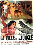 Jungle Girl - French Movie Poster (xs thumbnail)