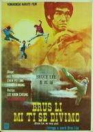 Chin se tai yang - Yugoslav Movie Poster (xs thumbnail)