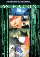The Animatrix - French DVD cover (xs thumbnail)
