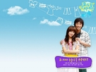 """""""Podobat keu sanai"""" - South Korean Movie Poster (xs thumbnail)"""