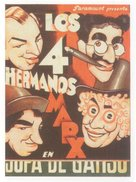 Duck Soup - Spanish Movie Poster (xs thumbnail)