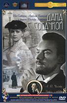 Dama s sobachkoy - Russian DVD cover (xs thumbnail)