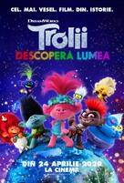 Trolls World Tour - Romanian Movie Poster (xs thumbnail)