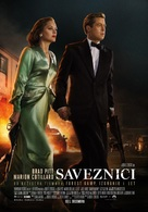 Allied - Serbian Movie Poster (xs thumbnail)