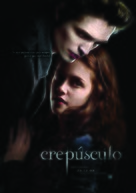 Twilight - Brazilian Movie Poster (xs thumbnail)