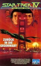 Star Trek: The Voyage Home - German VHS movie cover (xs thumbnail)